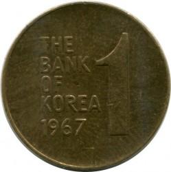 Кованица > 1вон, 1966-1967 - Јужна Кореја  - obverse