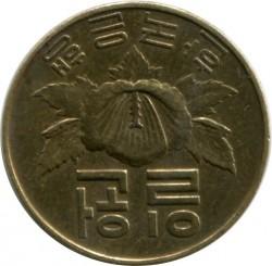 Кованица > 1вон, 1966-1967 - Јужна Кореја  - reverse