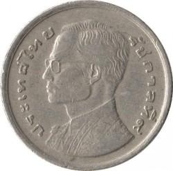 Coin > 1baht, 1977 - Thailand  - obverse
