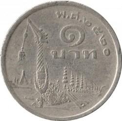 Coin > 1baht, 1977 - Thailand  - reverse