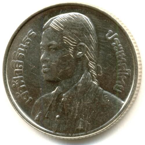 1 Baht 1977 Princess Sirindhorn Thailand Münzen Wert Ucoinnet