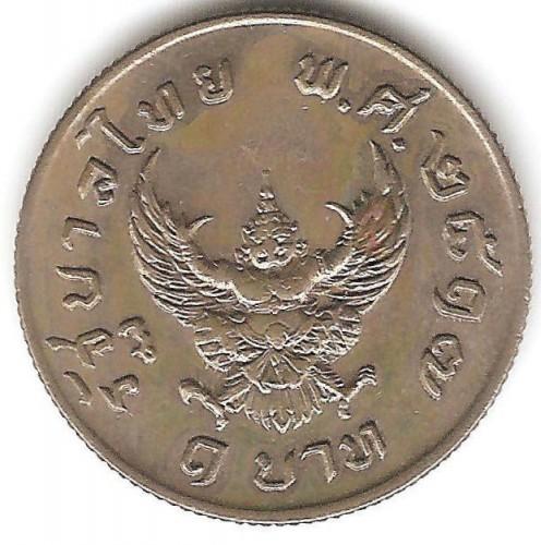 THAILAND 1 BAHT 1974 BE2517 GARUDA COIN UNC