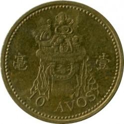 Moneta > 10avos, 1993-2010 - Makau  - reverse