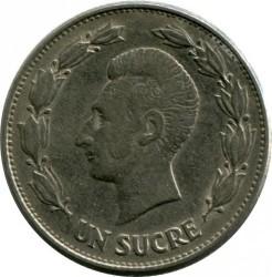 Pièce > 1sucre, 1946 - Équateur  - reverse