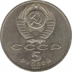 Moneda > 5rublos, 1991 - URSS  (Monumento a David Sasunsky en Yerevan) - obverse