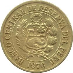 سکه > 1سول, 1975-1976 - پرو  - obverse