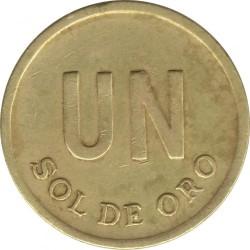 سکه > 1سول, 1975-1976 - پرو  - reverse