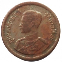 Coin > 5 satang, 1957 - Thailand  (Bronze /brown color/) - obverse