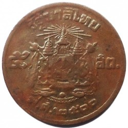 Coin > 5 satang, 1957 - Thailand  (Bronze /brown color/) - reverse