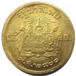Coin > 5satang, 1957 - Thailand  (Aluminium-Bronze /yellow color/) - reverse