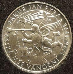 Монета > 200крон, 1996 - Чехия  (Чешская Рождественская месса) - obverse