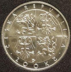 Монета > 200крон, 1996 - Чехия  (Чешская Рождественская месса) - reverse