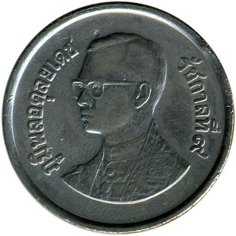 Coin 5 Baht 1982 Thailand Obverse