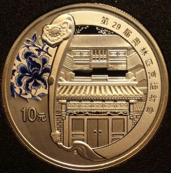 سکه > 10 یوان, 2008 - چین  (XXIX summer Olympic Games, Beijing 2008 - Traditional Residence) - obverse