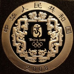 سکه > 10 یوان, 2008 - چین  (XXIX summer Olympic Games, Beijing 2008 - Traditional Residence) - reverse