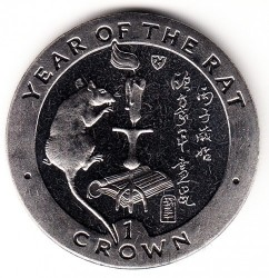 Moneta > 1 corona, 1996 - Isola di Man  (Lunar Year - Year of the Rat) - reverse