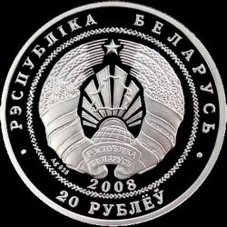 Moneda > 20rublos, 2008 - Bielorrusia  (90 aniversario - Sistema Financiero de Bielorusia) - obverse