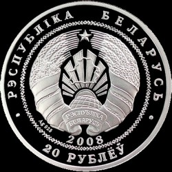 Moneda > 20rublos, 2008 - Bielorrusia  (90 aniversario - Sistema Financiero de Bielorusia) - reverse