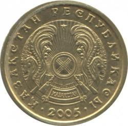 Монета > 1тенге, 1997-2012 - Казахстан  - obverse