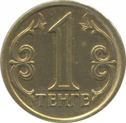 Монета > 1тенге, 1997-2012 - Казахстан  - reverse
