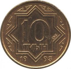 Moneta > 10tiyn, 1993 - Kazakistan  (Colore Marrone) - reverse