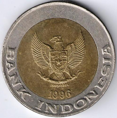 Indonesia 1000 rupiah 1996 BiMetallic UNC