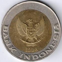 Кованица > 1000рупија, 1993-2000 - Индонезија  - obverse