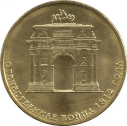 Coin > 10rubles, 2012 - Russia  (200th Anniversary of Victory) - obverse