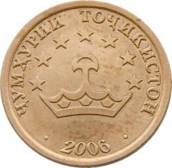 Moneda > 25diram, 2006 - Tayikistán  (Acero chapado en latón /magnética/) - obverse
