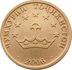 Moneda > 50diram, 2006 - Tayikistán  (Acero chapado en latón /magnética/) - obverse