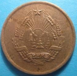 מטבע > 1באני, 1953-1954 - רומניה  - obverse
