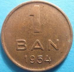 מטבע > 1באני, 1953-1954 - רומניה  - reverse