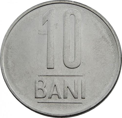 10 бани в рублях сколько стоят монеты банка россии 1993