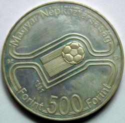 Moneta > 500fiorini, 1981 - Ungheria  (FIFA World Cup 1982 - players) - obverse