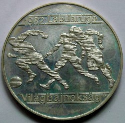 Moneta > 500fiorini, 1981 - Ungheria  (FIFA World Cup 1982 - players) - reverse
