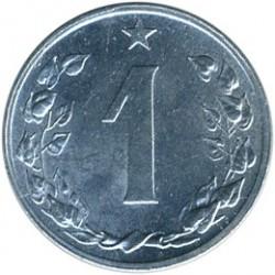 Moneda > 1heller, 1953-1960 - Txecoslovàquia  - reverse