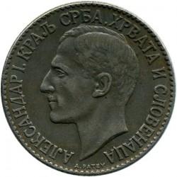 Кованица > 2динара, 1925 - Југославија  - obverse
