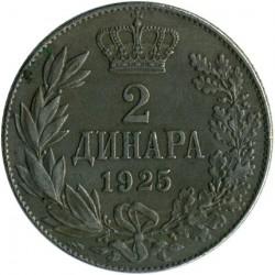Кованица > 2динара, 1925 - Југославија  - reverse