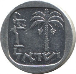 Монета > 1новаяагора, 1980-1982 - Израиль  - obverse