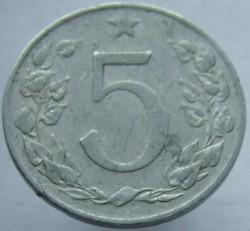 Münze > 5Heller, 1955 - Tschechoslowakei  - obverse