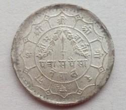 Moneda > 50paisa, 1949-1953 - Nepal  - obverse