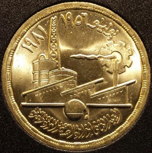 1 Livre 1981 L Industrie Egyptienne Egypte Valeur Piece