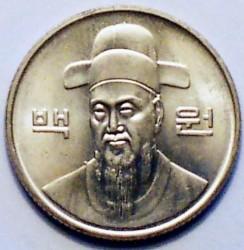 Moneta > 100vonų, 1989 - Pietų Korėja  - obverse