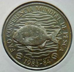 Moneta > 50scudi, 1984 - Capo Verde  (FAO - Conferenza mondiale della pesca) - reverse
