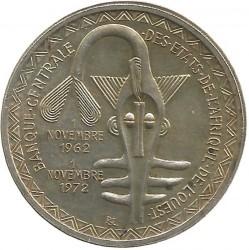 Кованица > 500франака, 1972 - Западна Африка (БЦЕАО)  (10th Anniversary - Monetary Union) - obverse