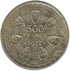 Кованица > 500франака, 1972 - Западна Африка (БЦЕАО)  (10th Anniversary - Monetary Union) - reverse