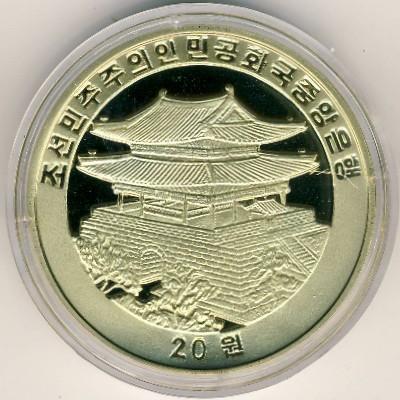20 won 2010 - Year of Tiger, North Korea - Coin value
