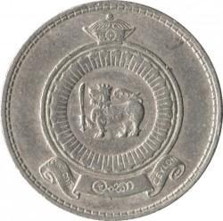 Moneta > 1rupija, 1963-1971 - Ceilonas  - reverse