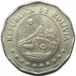Moneta > 25centavos, 1971-1972 - Boliwia  - obverse