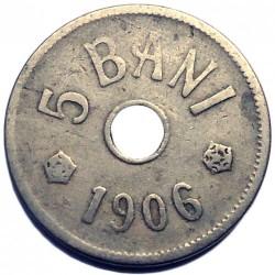 錢幣 > 5巴尼, 1905-1906 - 羅馬尼亞  - reverse